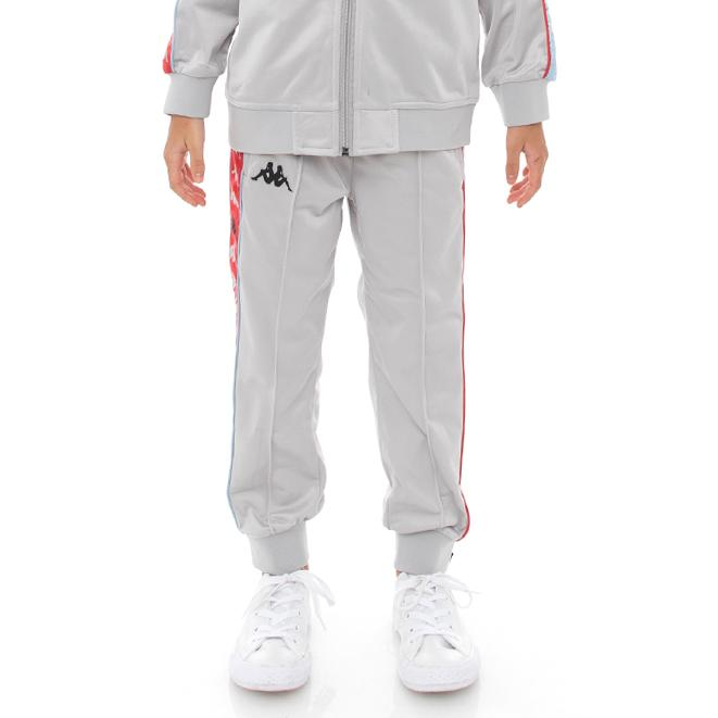 Kids 222 Banda Deky Trackpants - Grey