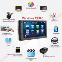 "2 Din Car DVD Player 7"" Universal HD Car Stereo DVD Player Bluetooth Radio Entertainment Touch Screen FM Radio USB Port 2din MP4 - inaaz.biz"