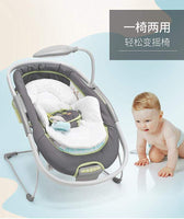 2 in 1 Super multifunctional baby bouncer music moving baby cradle & high views stroller baby rocking chair crib with MP3 - inaaz.biz