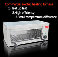 Electric Grill Commercial Heating Furnace Cooking Appliance Food Oven Chicken Roaster Desktop Salamander Grill FY-936