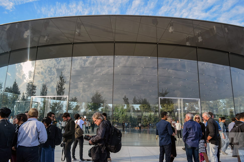 Apple's Visitor Center is open to the public