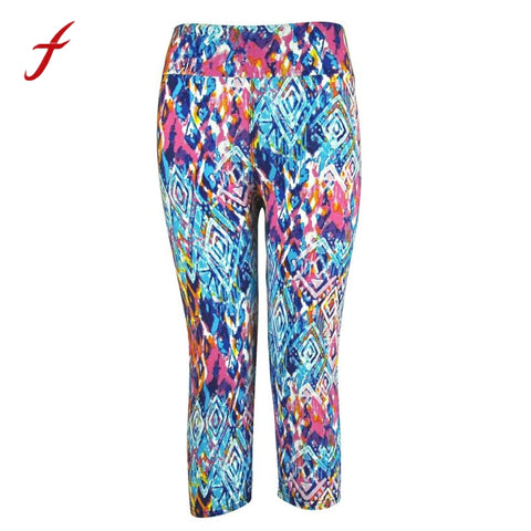 Black Yoga Pants are BORING! Spend All Day in our Softest EVER Rainbow Print High Waist Yoga Pants
