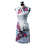 Peacock Pattern Traditional Silk Cheongsam Knee Length Chinese Dress