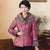 Fur Collar & Cuff Brocade Traditional Chinese Wadded Jacket