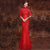 Mandarin Collar Illusion Neck Lace Chinese Wedding Party Dress