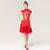 Phoenix Sequins Tulle Skirt Chinese Wedding Party Dress