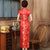 Paisley Pattern Brocade Traditional Cheongsam Chinese Wedding Dress