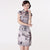 Tree & Birds Print Knee Length Rayon Cheongsam Chinese Dress