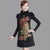 Fur Collar Cap Sleeve Brocade Cheongsam Chinese Dress with Phoenix Sequins