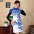 Fur Collar Cap Sleeve Cheongsam Chinese Dress with Birds & Flowers Print