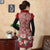 Fur Collar Cap Sleeve Floral Brocade Cheongsam Chinese Dress
