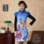 Cap Sleeve Fur Collar Peacock Print Cheongsam Chinese Dress