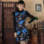 Fur Collar Cap Sleeve Floral Cotton Cheongsam Chinese Dress