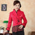 Calligraphy Bottom Edge Taffeta Chinese Jacket Mother's Coat