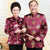 Brocade Parent's Birthday Matching Couple Traditional Chinese Jackets
