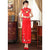 Floral Embroidery Key Hole Neck Full Length Cheongsam Chinese Dress