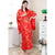 Floral Brocade Women's Traditional Japanese Kimono