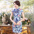 Knee Length Silk Blend Floral Cheongsam Evening Dress