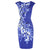 Cap Sleeve Round Neck Knee Length Floral Pencil Dress