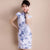 Cap Sleeve Signature Cotton Floral Cheongsam Chinese Dress