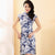 Cap Sleeve Knee Length Cheongsam Floral Chinese Dress