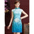 Cap Sleeve Knee Length Cheongsam Tradition Chinese Dress