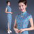 Floral Embroidery & Sequins Full Length Lace Cheongsam Chinese Dress