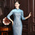 Elegant Blue Lace Joint Illusion Neck & Sleeve Full Length Cheongsam