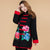 Floral Embroidery Traditional Chinese Wadded Coat