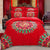 Auspicious Pattern 4-Piece Chinese Style Bedding Set