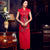 Cap Sleeve Full Length Phoenix Appliques Cheongsam Chinese Dress