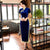 Short Sleeve Full Length Velvet Cheongsam Chinese Dress