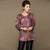 3/4 Sleeve Round Neck Chinese Style Women's Coat
