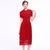 Illusion Neck Cheongsam Top Tea Length Lace Pleated Dress