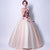 Oriental Style Wedding Dress with Ball Gown Skirt Floral Embroidery