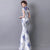 Blue & White Porcelain Mermaid Cheongsam Chinese Style Wedding Dress