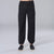 Signature Cotton Chinese Style Long Pants Kung Fu Trousers