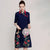 Half Sleeve Floral Embroidery Knee Length Cheongsam Prom Dress