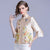 Floral Embroidery Cheongsam Top Chinese Style Baseball Uniform