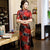 Half Sleeve Full Length Floral Velvet Cheongsam Mother Dress