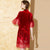 Ruffle Sleeve Floral Embroidery Velvet & Tulle Joint Cheongsam Dress