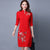 Key Hole Neck Knee Length Cheongsam Chinese Style Sweater Dress