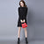 Knee Length Chinese Style Sweater Dress with Frog Button Cuff