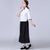 Cheongsam Top Full Length Skirt Chinese Suit 1930's School Uniform