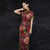 Cap Sleeve Floral Silk Blend Cheongsam Chinese Dress with Strap Buttons