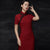 Short Sleeve Signature Cotton Cheongsam Chinese Dress with Lace Edge