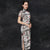 Short Sleeve Bamboo Pattern Tea Length Cheongsam Chinese Dress