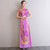 Short Sleeve Floral Embroidery Cheongsam Top Full Length Ao Dai Dress