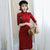 Half Sleeve Floral Lace Modern Cheongsam Chinese Dress with Tassel