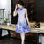 Cap Sleeve Cheongsam Top Knee Length Floral Chinese Dress